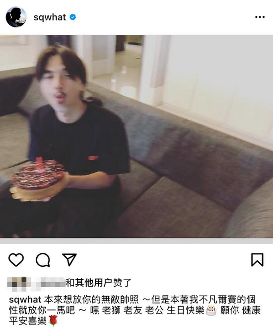 舒淇为冯德伦庆生:愿你健康平安喜乐
