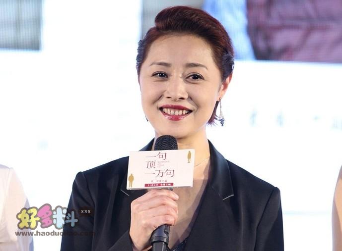 【美天棋牌】演员刘蓓现在的丈夫是谁 刘蓓曾有过几段感情经历