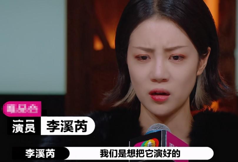 【美天棋牌】演员李溪芮腿有长 退出杨幂公司后的她人气直线下滑
