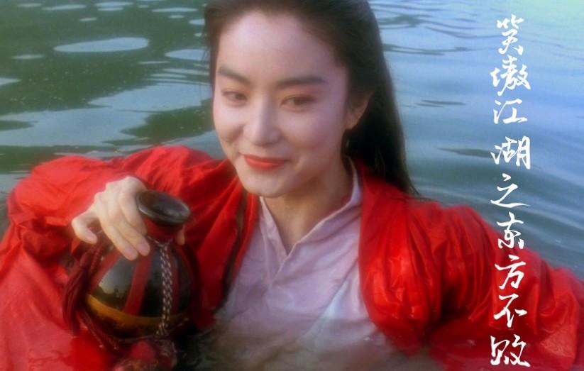 【美天棋牌】林青霞最迷人的电影是哪一部 她的东方不败是难忘的经典