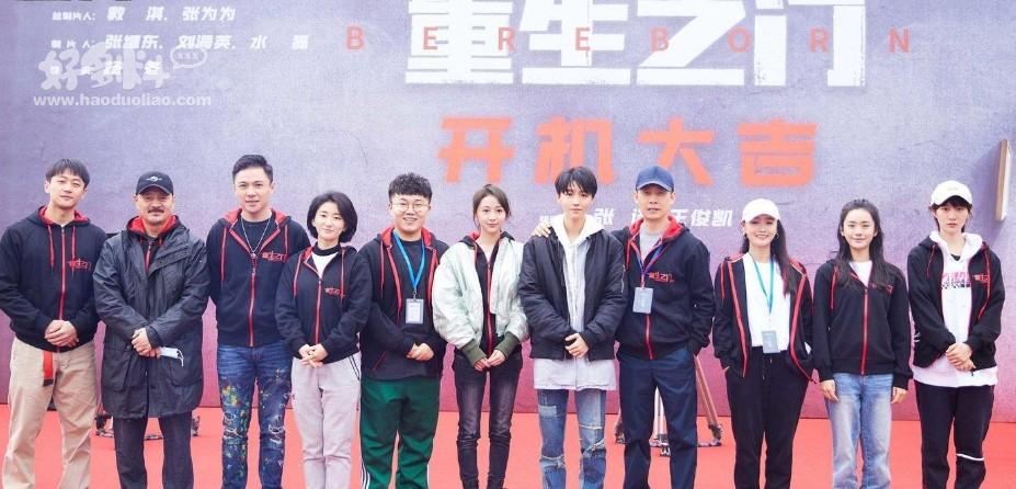 王俊凯重生之门合作张译 他的演技得到张译的称赞