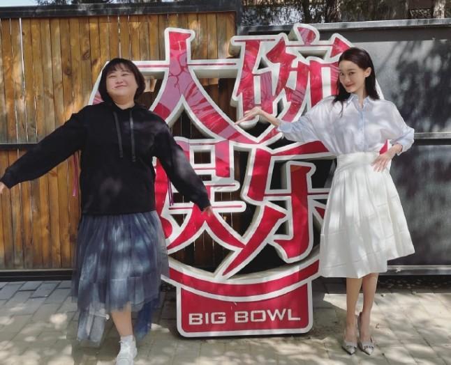 【美天棋牌】张小斐为贾玲庆生 两人的神仙友谊得到网友的祝福