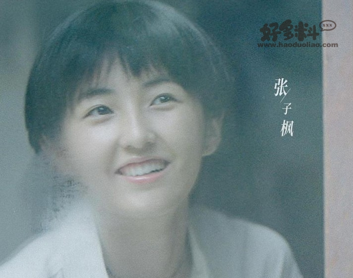 【美天棋牌】我的姐姐票房破4亿,00后女演员张子枫为何演技这么好呢