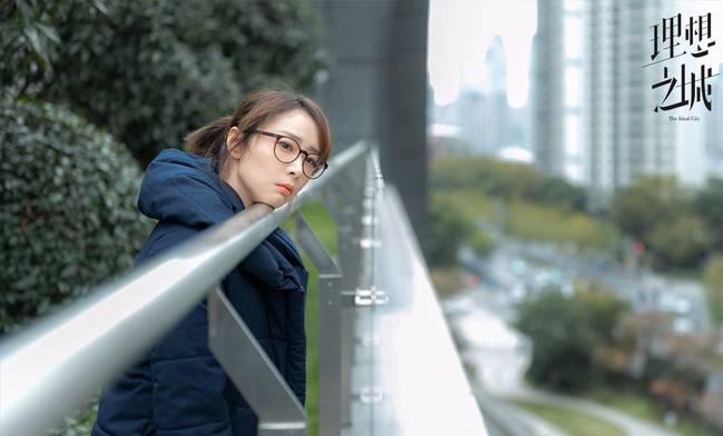 【美天棋牌】《理想之城》高叶诠释都市职场女性的真实辛酸