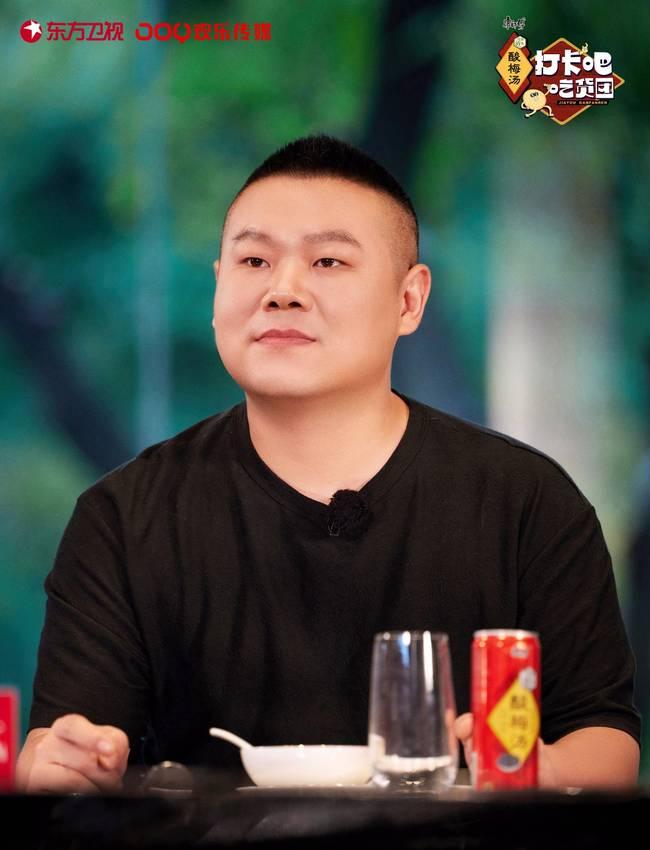 【美天棋牌】《打卡吧!吃货团》回顾上海风味 儿时最难忘味道