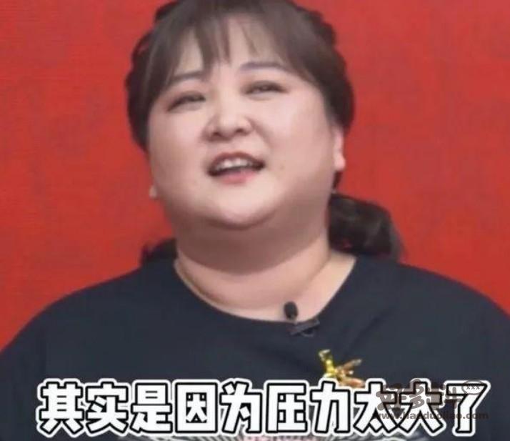 【美天棋牌】贾玲回应胖了 为了缓解压力采用了吃点好的来排解
