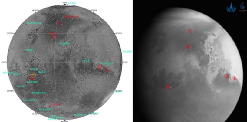 【美天棋牌】天问一号传回首幅火星图像 火星标志性地貌清晰可见