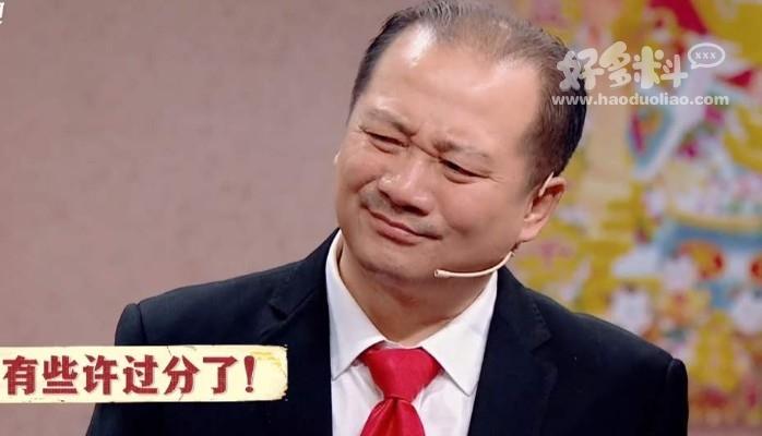 唐鉴军现任妻子是谁 谢广坤究竟有过几任感情生活