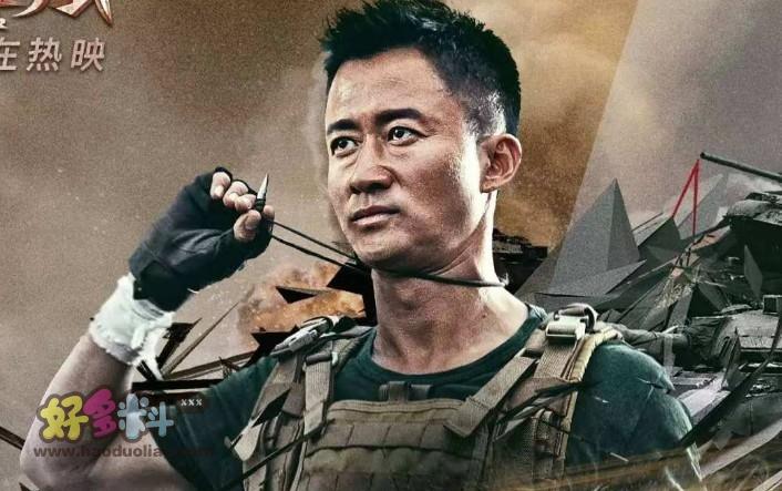 吴京拍电影时为何能调动坦克 吴京的背景实力是怎样的