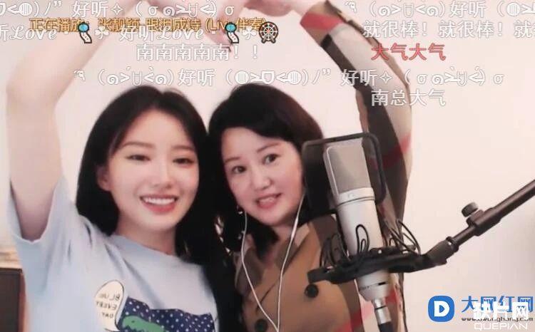光辉平台主管小苏菲妈妈罕见上镜一展歌喉唱得好吗