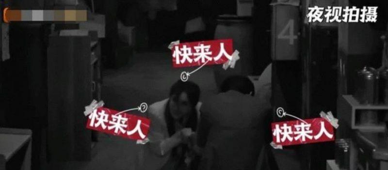 杨幂被邓伦拖了一米远  综艺节目效果中杨幂俨然被吓到了