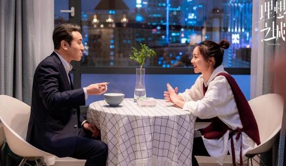 【美天棋牌】《理想之城》吴红玫和赵显坤在一起了?