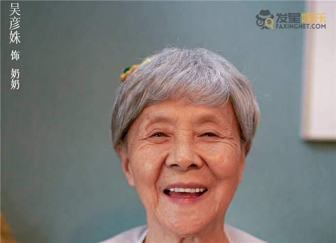 【美天棋牌】电影关于我妈的一切 徐帆吴彦姝上演中国好婆媳
