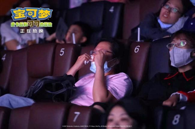 《宝可梦:皮卡丘和可可的冒险》首映 父子情感动