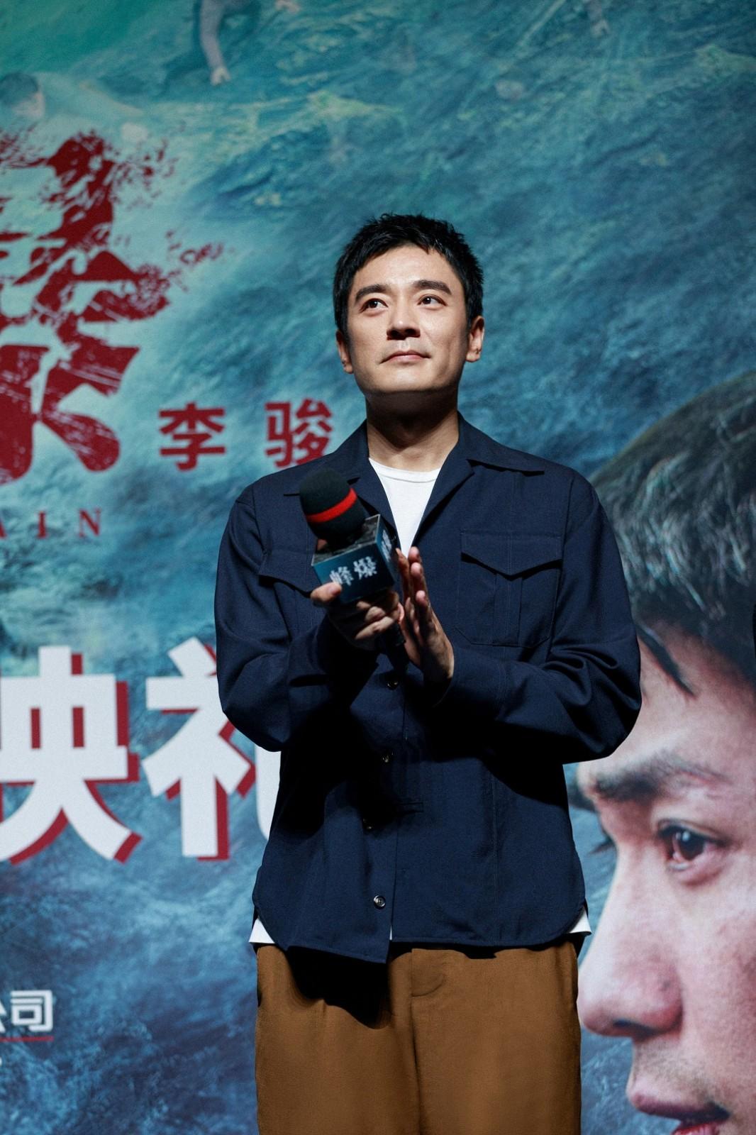 灾难救援大片《峰爆》首映 李光洁再演救援队长致敬中国空军
