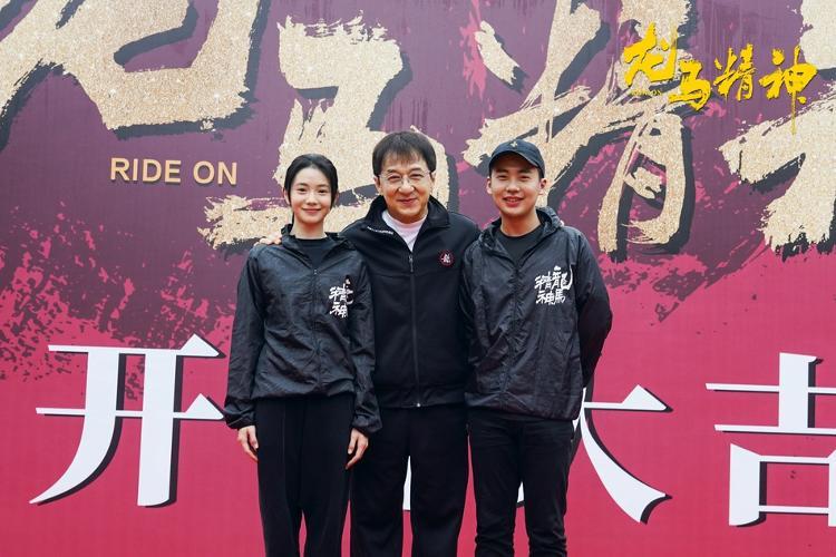 成龙举自拍杆和刘浩存郭麒麟合影 三人合作新片首曝光