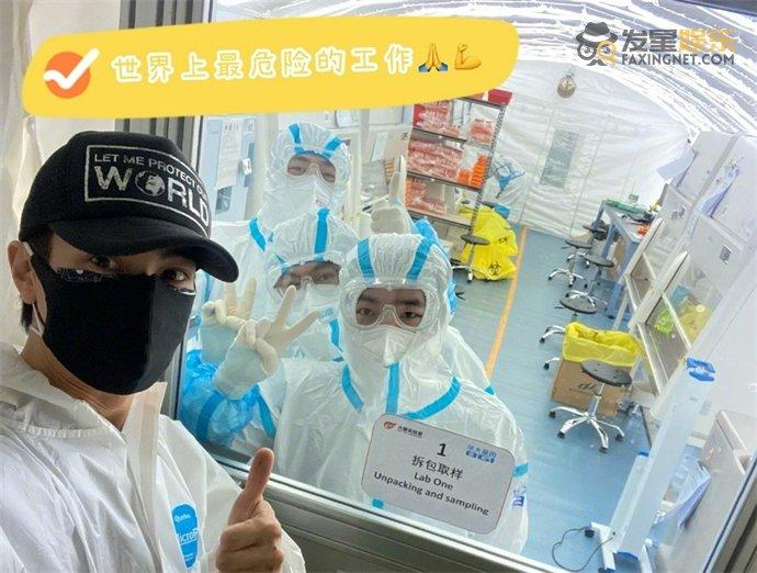 吴尊一家接种中国新冠疫苗 致敬医护人员称有你们真好