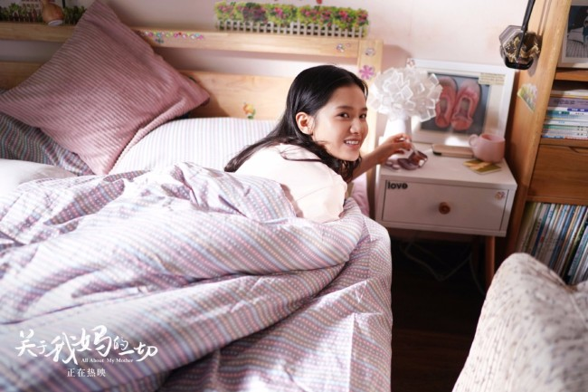 张婧仪《关于我妈的一切》真情诠释北漂女孩