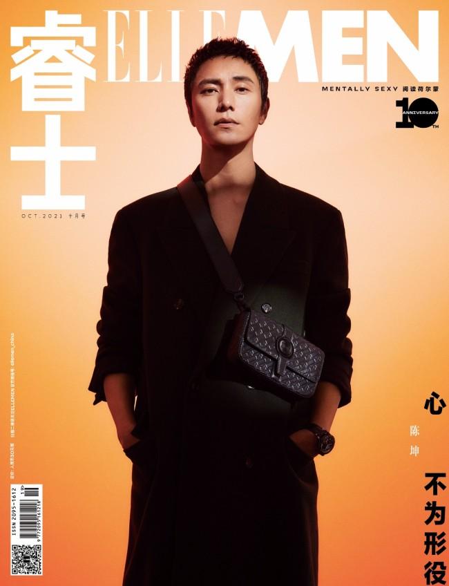 陈坤《ELLEMEN》十月刊封面释出