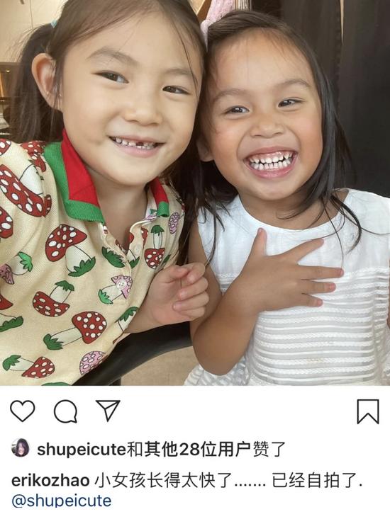 【博狗扑克】陈冠希四岁女儿掌镜与闺蜜自拍 露出豁牙十分可爱