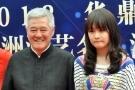 赵本山携幼女出席 刘晓庆脂粉厚重显苍老