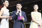 亚洲时尚盛典群英荟萃 萧敬腾红毯上演肉搏战