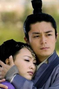 仙剑奇侠传三徐长卿和紫熏剧照