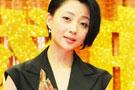 2012年度明星盛典昨晚开播 殷桃获封收视女王