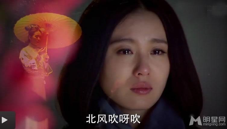 步步惊情热力开播 刘诗诗哭戏遭吐槽