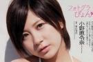 AKB48成员下海拍片 片酬丰厚难敌诱惑