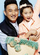 黄磊携多多登芭莎杂志 甜蜜互动超有爱