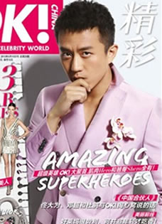 《中国合伙人》黄晓明 邓超 佟大为时尚着装PK