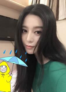 范冰冰疑遭李晨剪坏长发 自拍发微博撒娇
