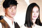 吴奇隆爱妻情深:婚礼定在刘诗诗生日当天