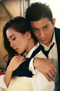 吴奇隆刘诗诗新一轮婚纱照 甜蜜浪漫