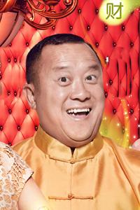 六福喜事杨伟剧照