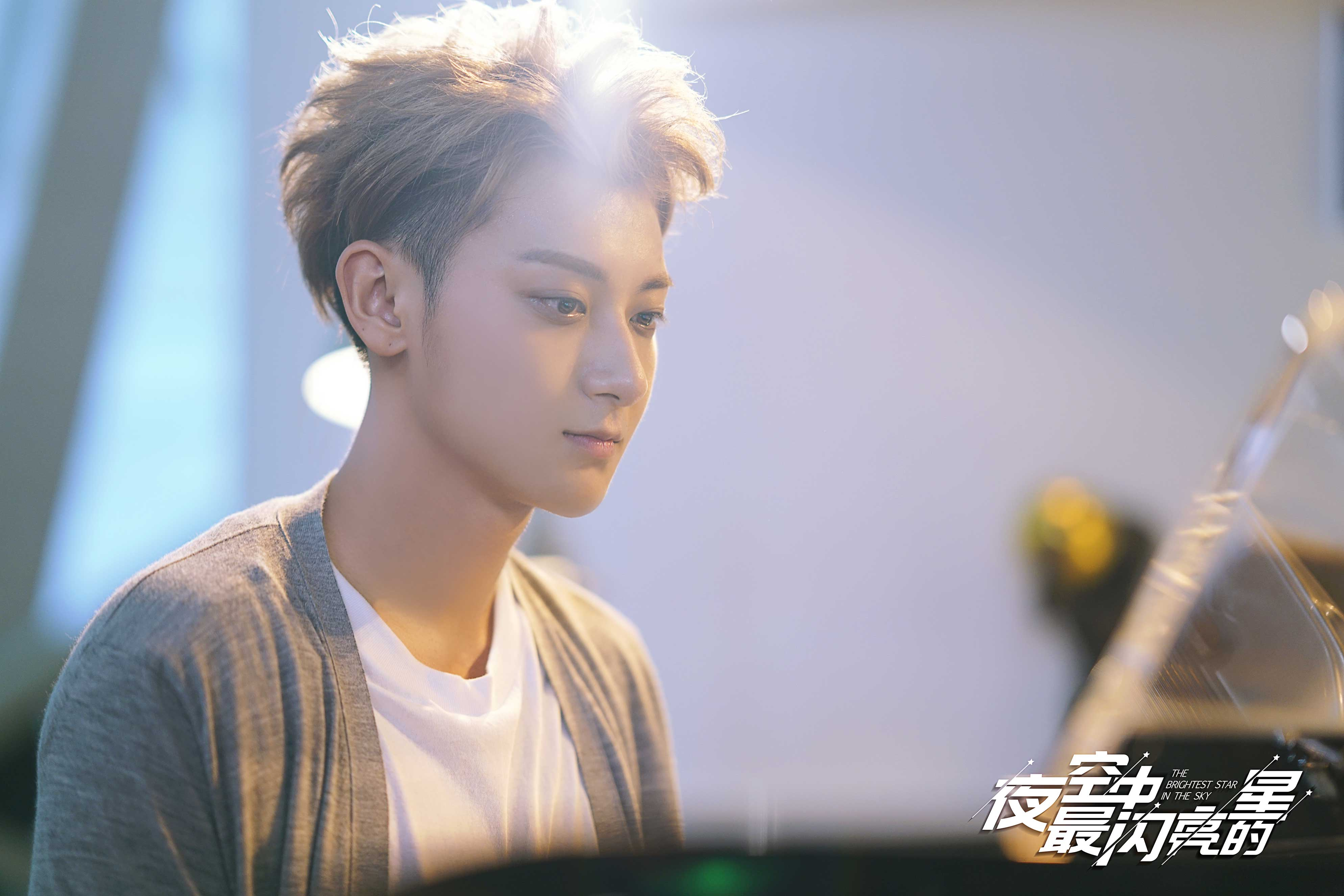 《夜空中最闪亮的星》发预告 黄子韬吴倩演绎励志青春
