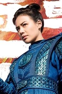 《将军在上》角色海报 马思纯饰叶昭
