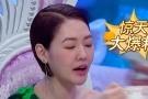 大S汪小菲结婚6年 每次吵架都说要离婚