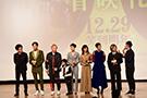 《妖铃铃》首映发布会在京举行 黄晓明高圆圆等群星助阵