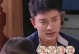 极限挑战5 贾乃亮罗志祥土味情话大比拼  笑料不断!