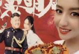 佟丽娅手捧火锅蛋糕玩自拍 身后的岳云鹏很抢镜