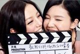 杨子姗发文感谢赵薇 宣布两人七年合作到期