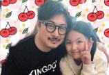 王诗龄为爸爸王岳伦庆祝46岁生日 父女两合影好温馨