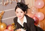 李冰冰为赵丽颖庆祝32岁生日 发微博送上生日祝福:愿你喜乐自在