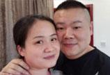 岳云鹏打翻老婆化妆品求助网友 老婆郑敏这样回应