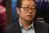 刘慈欣称上海堡垒是受害者:跟风打低分不太正常