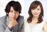 二宫和也伊藤绫子宣布婚讯 获木村拓哉发文祝福