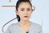 网友向热依扎道歉 本尊回应:别开过界的玩笑
