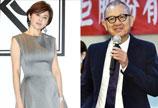 台媒曝光关之琳婚姻状况 并未曾与陈泰铭登记领证